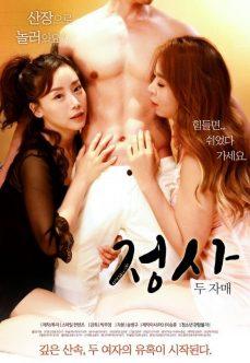 İki Kız Bir Erkek – Two Sisters İzle reklamsız izle