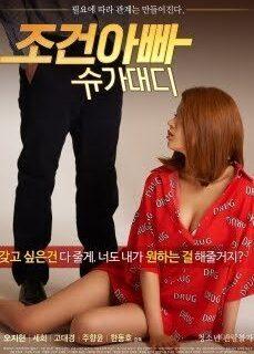 Azgın Asyalı Kore Kızları Erotik Filmi izle